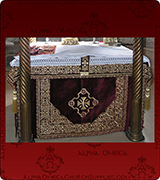 Altar Table Cover - 229