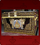 Altar Table Cover - 243