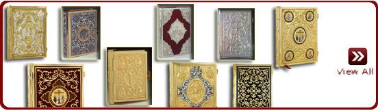 All Gospels