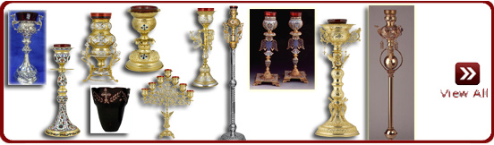 Vigil Lamps (Altar)