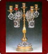 Artoklasia Candelabrum - 1953