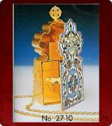 Communion Kit - 2710