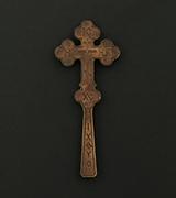 Blessing Cross - US42553