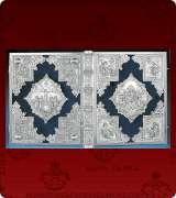 Gospel Cover - 2208SS