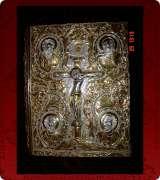 Gospel Cover - 638