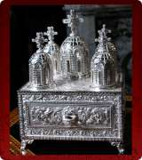 Reliquary - 534