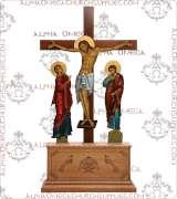 Crucifix Stand - 312