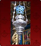 Hanging Vigil Lamp - 608
