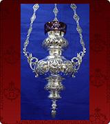 Hanging Vigil Lamp - 619