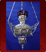 Hanging Vigil Lamp - 626