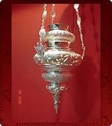 Hanging Vigil Lamp - 639