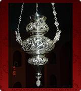 Hanging Vigil Lamp - 643