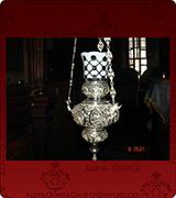 Hanging Vigil Lamp - 647