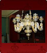 Hanging Vigil Lamp - 668