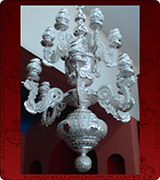 Hanging Vigil Lamp - 676