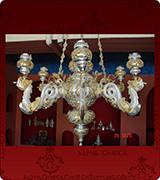 Hanging Vigil Lamp - 696