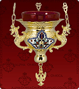 Hanging Vigil Lamp - 131M