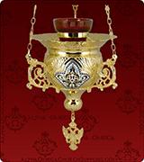 Hanging Vigil Lamp - 131XXL