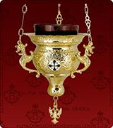 Hanging Vigil Lamp - 141S
