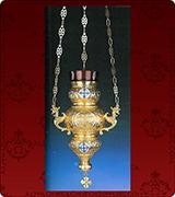 Hanging Vigil Lamp - 3731