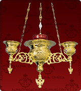 Hanging Vigil Lamp - 426-4