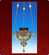 Hanging Vigil Lamp - 3738