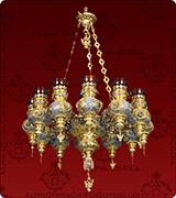 Hanging Vigil Lamp - 442-13