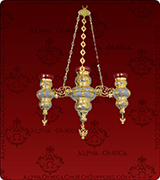 Hanging Vigil Lamp - 450-4