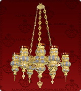 Hanging Vigil Lamp - 450-7