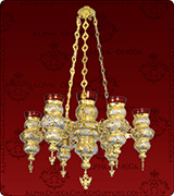 Hanging Vigil Lamp - 572-4