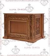 Altar Table - 115