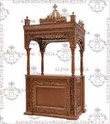 Altar Table - 117