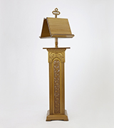 Analogion (Lectern) - US42131