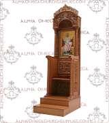 Bishop Throne - 103