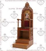 Bishop Throne - 230