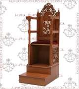 Bishop Throne - 234