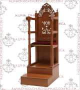 Bishop Throne - 236