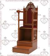 Bishop Throne - 244