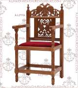 Bishop Chair - 120