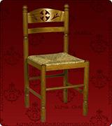 Chair - 162