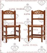 Chair - 210