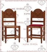 Chair - 215