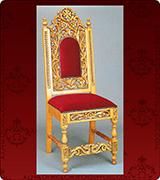 Chair - 5187B