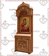 Icon Stand - 139