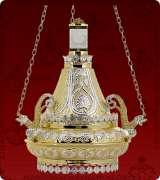 Chanters Lamp - 162XXL