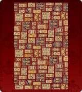 Carpet - 610