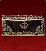 Altar Table Cover - 160