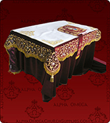 Altar Table Cover - 231