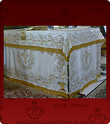 Altar Table Cover - 239
