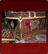 Altar Table Cover - 241
